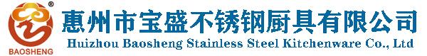 惠州厨具设备